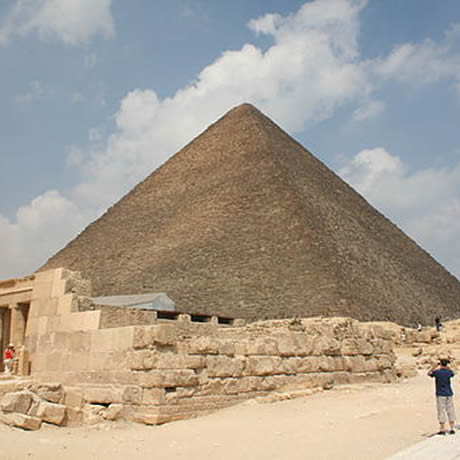 Piramide de Egipto