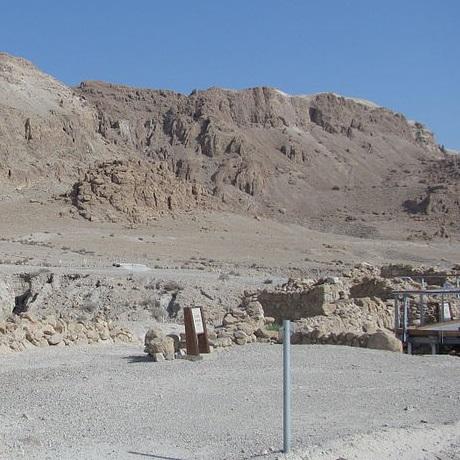 Cuevas del Mar Muerto