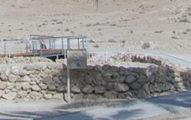 Desierto-de-Judea.1jpg_destacado